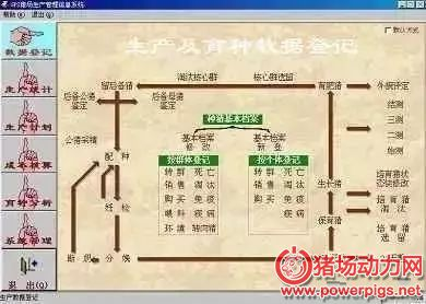 WeChat 圖片_20170907090635.jpg