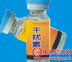 生物技术产品在兽医临床上的应用