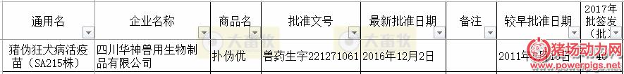 微信图片_20180531095505.png