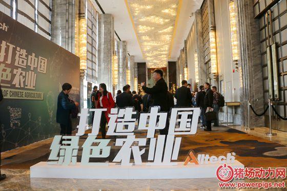 非瘟肆虐,看奥特奇如何助力中国农业可持续发展?