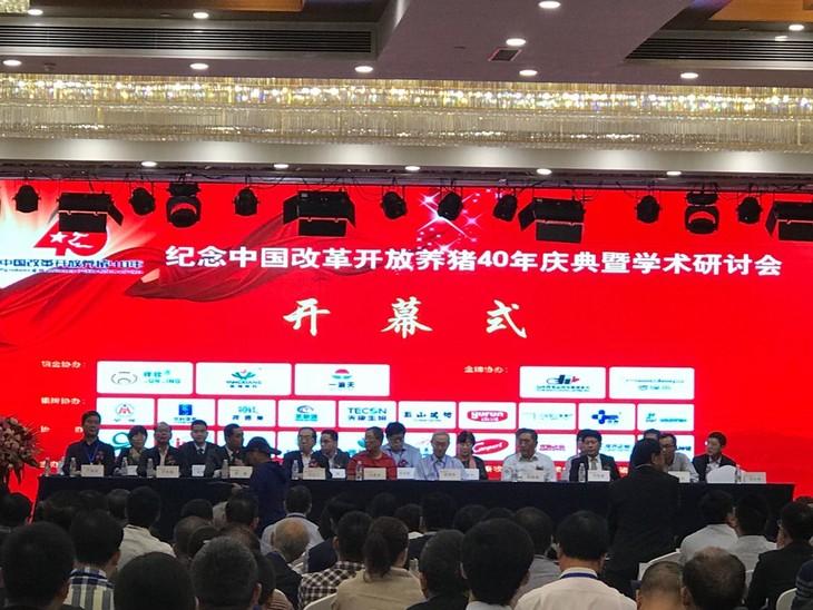 喜报:加农正和获得中国改革开放养猪40年两项殊荣