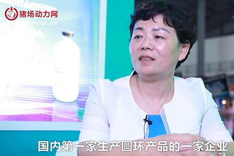 张弦:南农高科要成为一家专注于圆环解决方案的公司