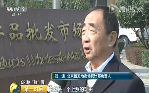 CCTV:猪价持续走弱 难有大涨