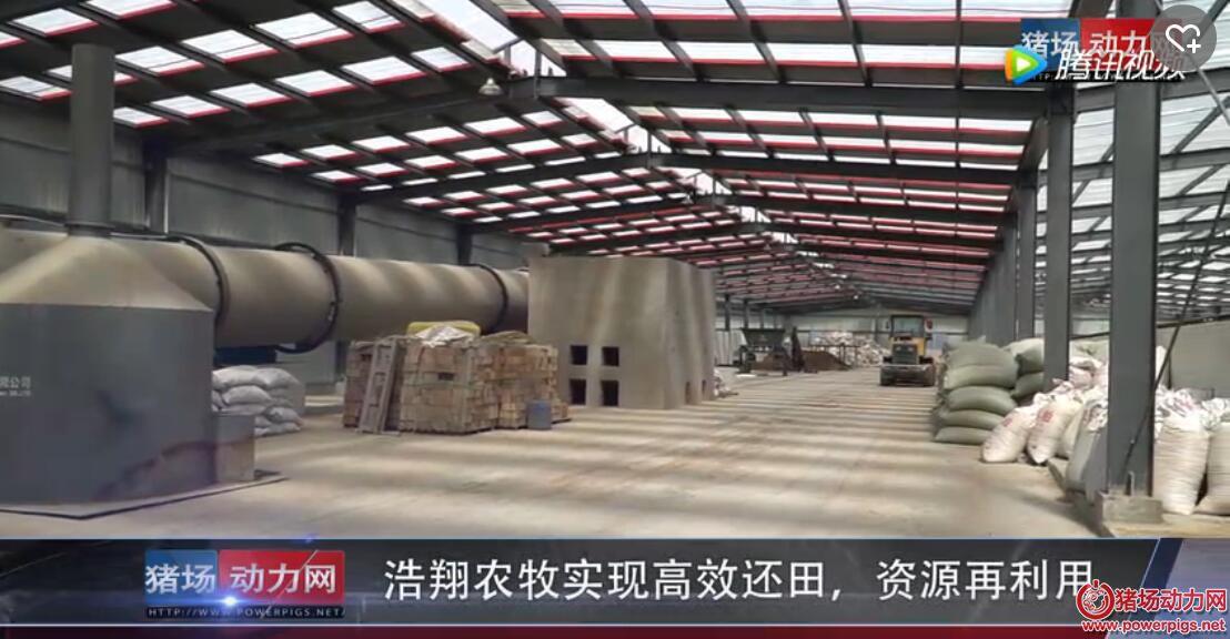 猪场动力网走进北京嘉博文:采访农户有机肥使用现状