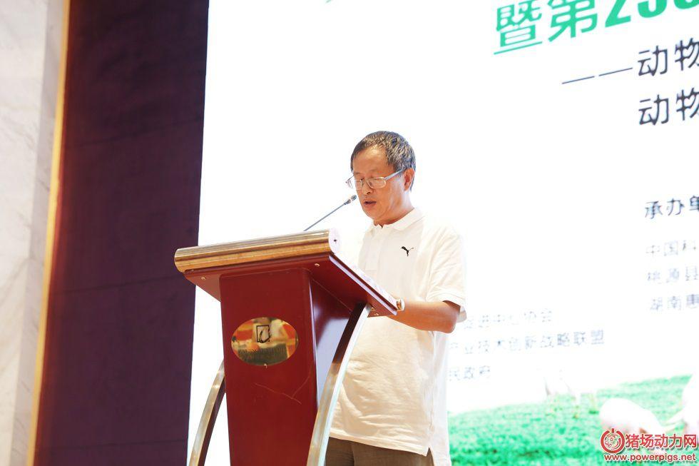 印遇龙:畜禽养殖废弃物减量与资源化高效利用技术