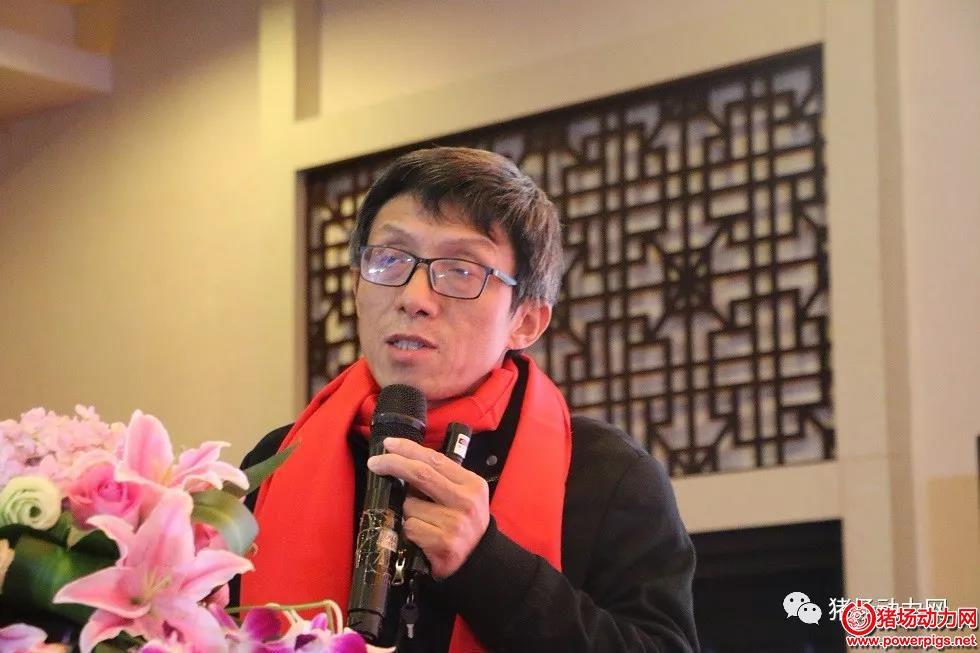 樊福好:中医五行的量化与猪群健康管理