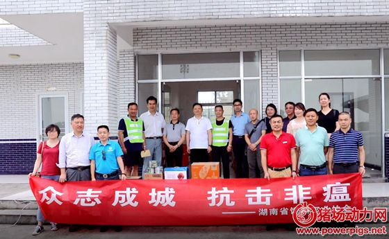 众志成城抗非瘟,湖南的群防群控正在深入全省103个养猪县
