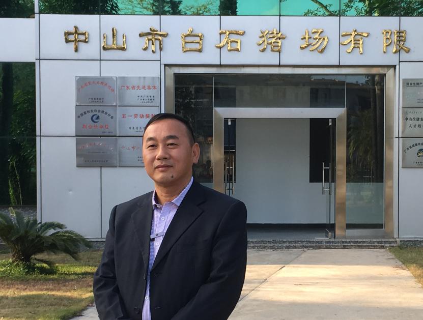 """中山白石钱国兴:疫情下为确保员工健康及生产安全,公司制定了10条""""硬""""措施"""