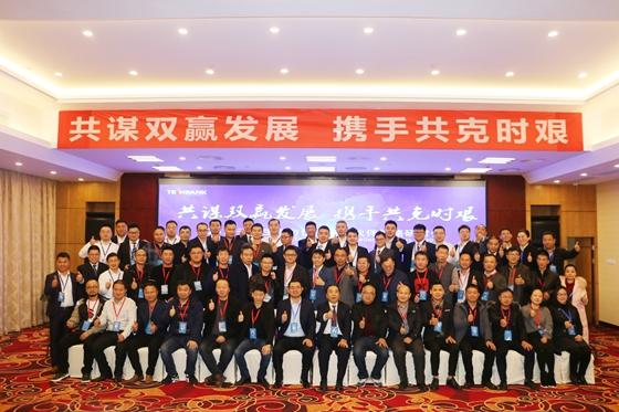 共谋发展,共创未来!天邦生物在战略研讨会上亮出2019年目标