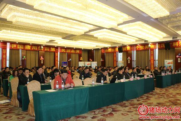 科泻宁:中国第一个变异株湖南上市发布会