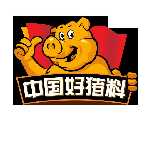 """新时代·新要求·新技术 颐和论坛—第六届母仔猪大会   暨""""中国好猪料·第六季""""颁奖盛典 (第一轮通知)"""