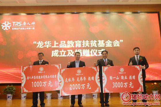雄心壮志!唐人神计划用12年时间实现销售收入1000亿元!