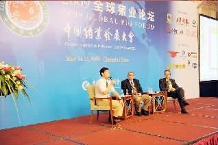 关于召开第六届全球猪业论坛暨第十六届(2019)中国猪业发展大会的通知