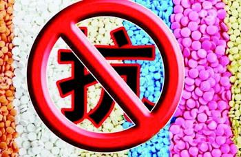 """""""禁抗令""""正式出台 波及66%的兽药生产企业"""