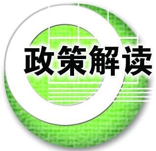 广东省拟扶持标准化养殖场50个 补助50万元/场