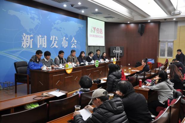 安佑集团低碳环保研究所正式成立