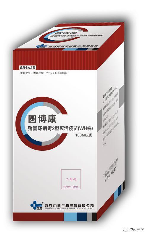 国药中生动物保健板块博克线招商了!