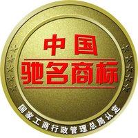 厉害了!中国动物微生态行业诞生首个中国驰名商标
