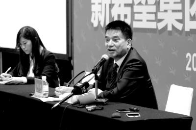 刘永好:食品安全出问题企业将顷刻倒下