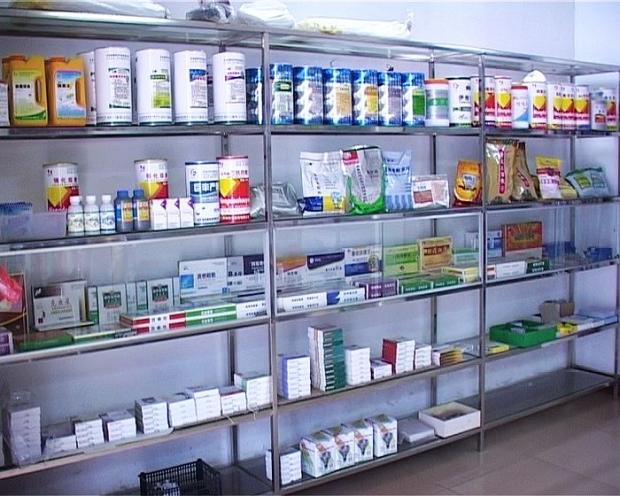 农业部发布兽药注册现场核查公告
