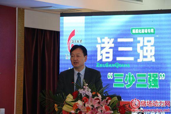 河南省养猪行业协会会长,牧原食品董事长秦英林图片