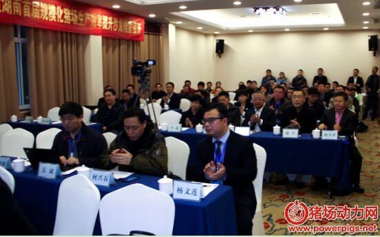 湖南智牧:平台整合行业顶级资源,助力湖南养猪业发展