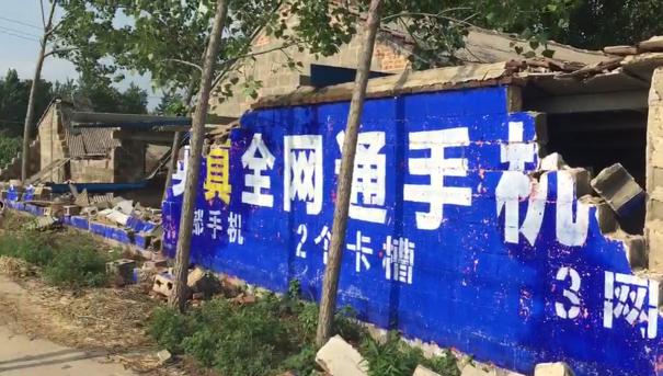 禁养进行时!江苏一县半年已拆掉4789家养殖场