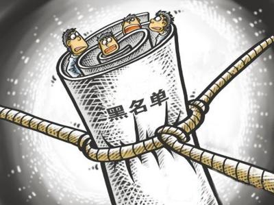 """某生猪养殖公司上榜湖南第三批环境保护""""黑名单"""""""