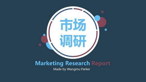 记者一线调研2019年湖南猪肉消费市场趋势(视频)