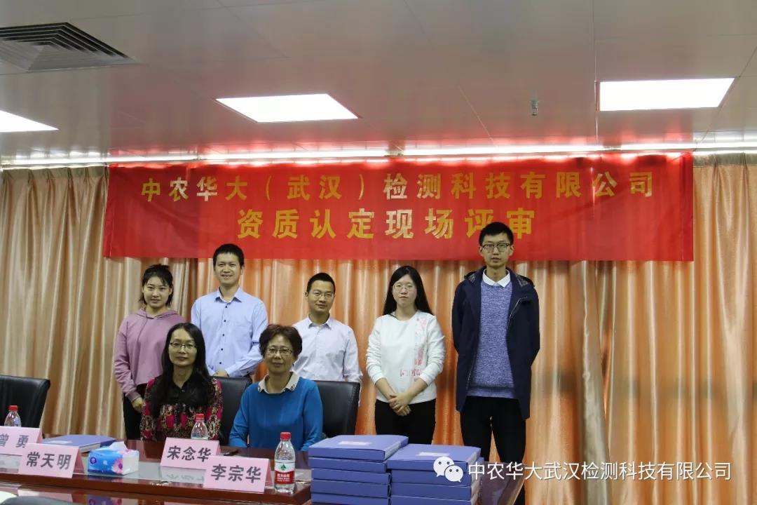 中农华大(武汉)检测公司获非洲猪瘟第三方实验室检测授权