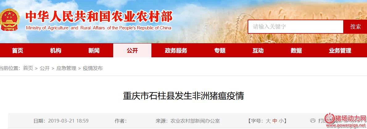 http://www.cqjhjl.com/nenyuanzhizao/180873.html