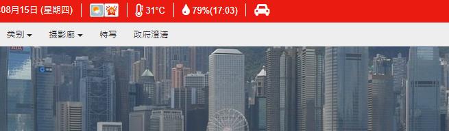 深圳中转仓暂停活猪供港 ,香港建议猪肉商自行安排车到内地拖猪