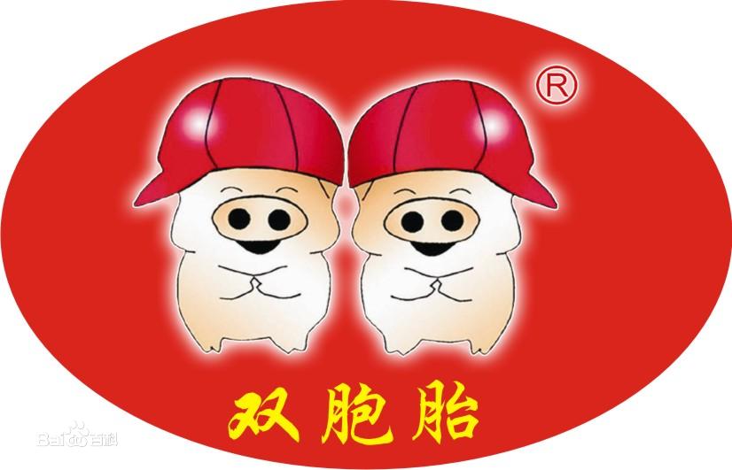 """喜讯!双胞胎喜获""""中国好猪料信赖之星""""荣誉称号!"""