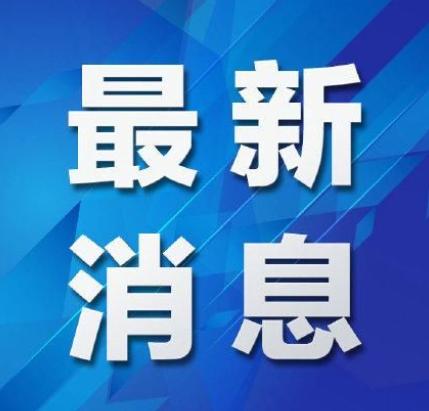 """韩长赋:稳定生猪生产保障市场供应,争取""""熨平""""猪周期"""
