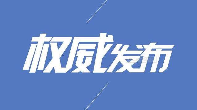 湖北阳新:行政司法机关合力处置 黑心商贩被依法快捕