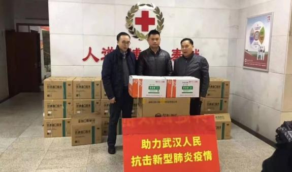湖南保卫战,幻影在行动—拟向湖南捐赠100台分子悬浮消毒机