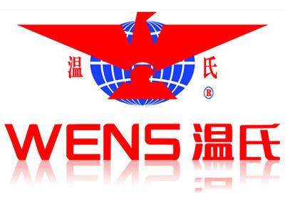 温氏股份子公司与中国联通合作打造5G智慧猪场